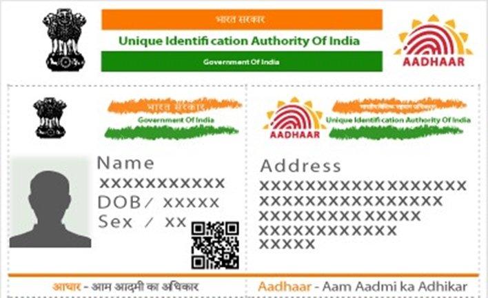 A sample of Aadhaar card