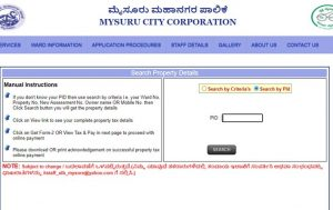Pay Mysore Property Tax Online with MCC